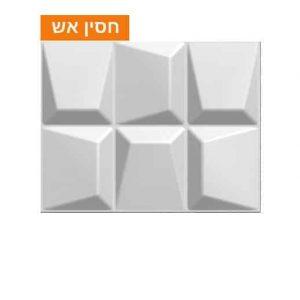 חיפוי קירות מעוצב לסלון - דגם מילניום חסין אש